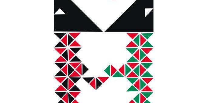 """Arlequín"" – wystawa cyfrowa w Muzeum Picasso Malaga"